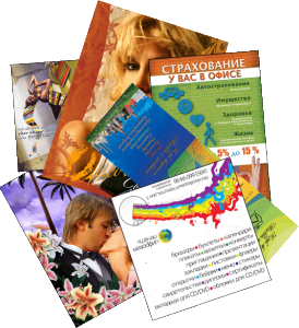 реклама, визитки, типография алматы, полиграфия астана, баннер, полиграфия, типографии алматы, типография, наружная реклама, рекламное агентство, контекстная реклама, наружная реклама алматы, типография астана, визитка, билборд, печать, полиграфия в астане, рекламные агентства алматы, наружная реклама астана, полиграфия алматы, графический дизайн, наружная реклама в алматы, буклеты, флаер, сайт визитка, визитки онлайн, лайтбокс, реклама в интернете, размер визитки, широкоформатная печать алматы, широкоформатная печать, офсетная печать, рекламы, визитки образцы, типография в алматы, печать на футболках, объемные буквы, рекламные агентства, баннерная реклама, виды рекламы, реклама в алматы, реклама алматы, визитная карточка, реклама в казахстане, штендер, печати и штампы, креативная реклама, дизайн студия, полиграфии астаны, типографии астаны, вывеска, тизерная реклама, reklama, типография в астане, изготовление визиток, типографии в алматы, печать на холсте, вывески, визитки шаблоны, дизайн визиток, печати алматы, листовки, рекламные агентства астаны, реклама в астане, полиграфические услуги, визитки дизайн, размещение рекламы, таблички, интернет реклама, креативные визитки, билборды в алматы, реклама астана, флаера, таблички на дверь, самая эффективная реклама, dbpbnrb, полиграфия в алматы, визитные карточки, полиграфические услуги астана, астана полиграфия, стандартный размер визитки, лайтбоксы, визитки своими руками, типографии караганды, полиграфические услуги алматы, объемные буквы алматы, печать алматы, визитка шаблон, рекламное агентство в алматы, уф печать, рекламные агентства в алматы, широкоформатная печать астана, реклама вконтакте, изготовление печати, полиграфическое оборудование, полиграфии в астане, типографии в астане, цифровая печать, печать на ткани, вывеска для магазина, рекламные щиты, изготовление баннеров, бесплатная реклама, эффективная реклама, реклама в лифтах, оборудование для типографии, печать фотографий, как сделать рекламу, реклама на са