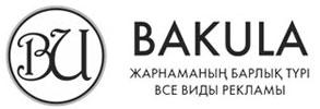 BAKULA: Реклама в Алматы