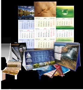 Календари: печать, дизайн, изготовление. Различные форматы календарей. Настенные, перекидные, настольные, карманные и многое другое в BAKULA.